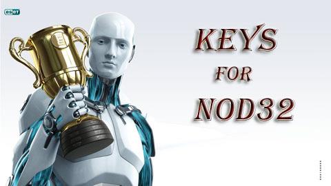 Свежие NOD32 ключи 2012 - новые, актуальные, рабочие ключи для